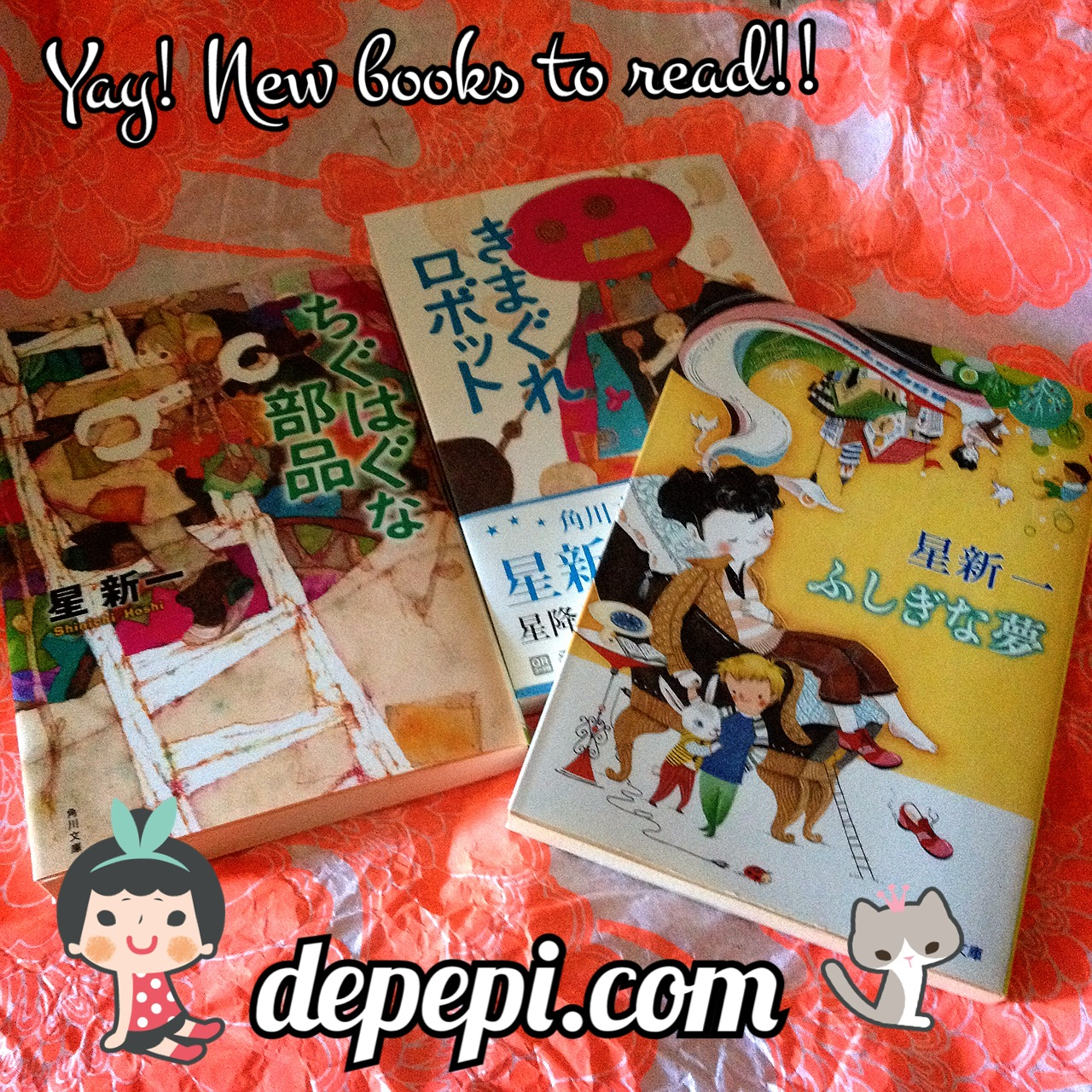 depepi, depepi.com, books, kawaii, japan, japanese, cute, geek, nerd